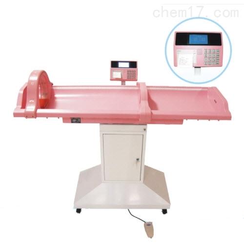 WS-RTG-1CT婴幼儿智能体检仪体重秤