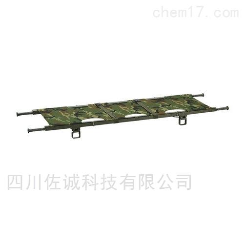 RC-F7型折叠担架(加强四折)