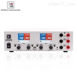 EA德国 PS2300B系列可编程实验室电源供应器