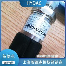 HDA3844-A-400-000贺德克压力传感器