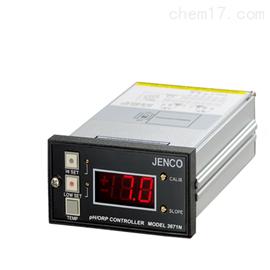 3671NpH/ORP控制器/传送器
