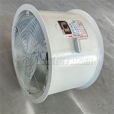 0.75KWCFZ-9Q10底吹式变压器轴流风机双面配网