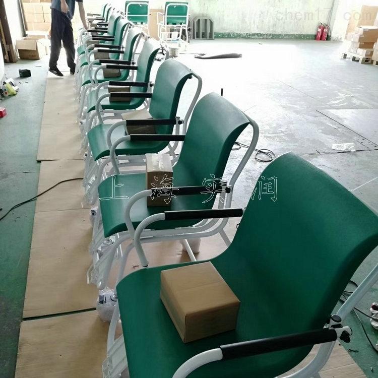 透析座椅秤,移动式电子轮椅秤