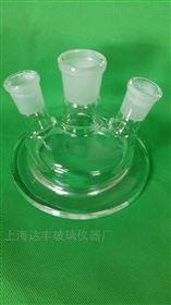 玻璃三口开口反应器盖