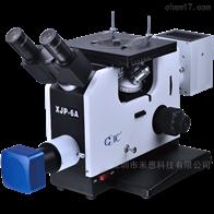 COIC-XJP-6A重庆重光COIC XJP-6A倒置金相显微镜