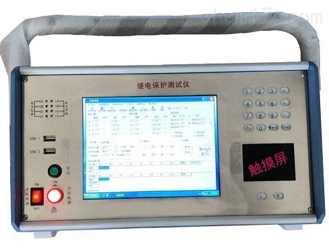微机继电保护测试仪1.jpg