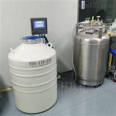 小型气相液氮罐