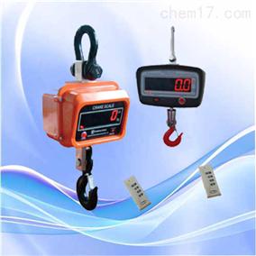 UPW5000A电子吊秤促销