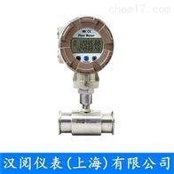 HTL-DN40液压油流量计