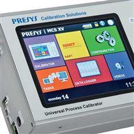PRESYS MCS-XV-NH原装美国Presys MCS-12通用校准器仪器