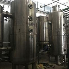 低价出售二手高效湿法制粒机