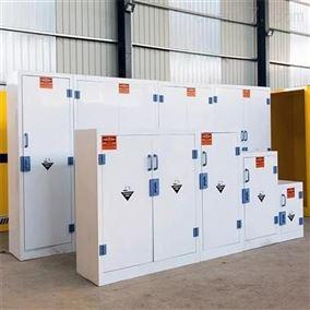 潍坊实验室PP酸碱柜药品柜