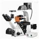 重庆奥特倒置荧光显微镜