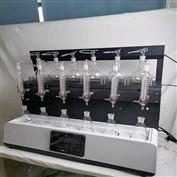 西藏全自动蒸馏仪厂家