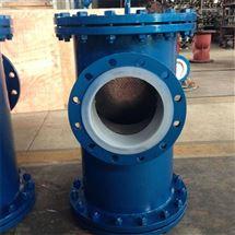 SBLF46衬氟蓝式过滤器