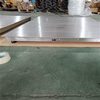 上海制药2T/0.1kg不锈钢地磅 带斜坡防水平台秤