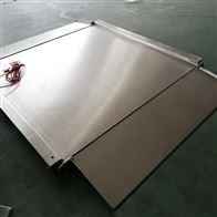 DCS-HT-A哈尔滨500kg超低台面地磅 1吨不锈钢平台秤