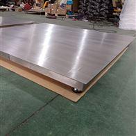 DCS-HT-A吉林1吨不锈钢平台秤 2t防水电子地磅价格