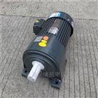 CH400-15S中国台湾晟邦CPG齿轮减速电机