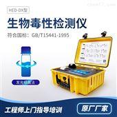 HED-DX发光细菌毒性检测仪