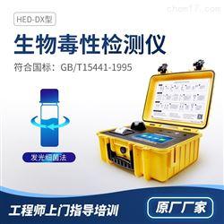 生物毒性测试仪器
