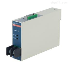 BM-TR/I温度隔离器