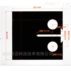 自动尺寸测量仪