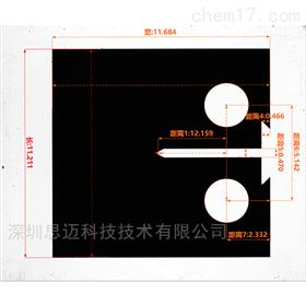 TOP-AM自动尺寸测量仪