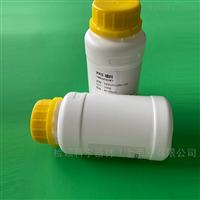 EB91012530-10聚苯乙烯/二乙烯基苯共聚物PS-DVB填料