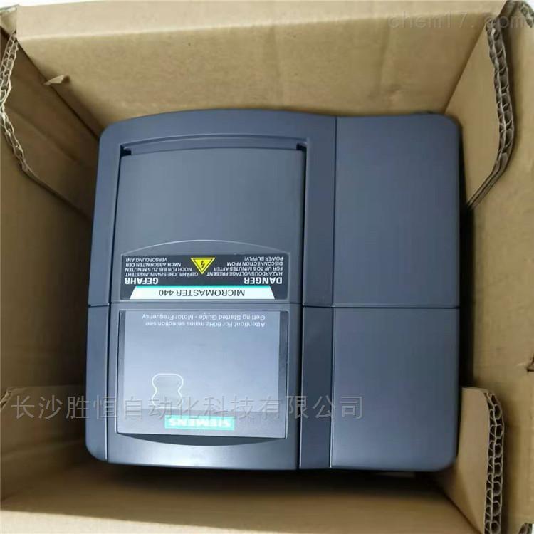 西门子变频器0.37KW 6SE6420-2UD13-7AA1
