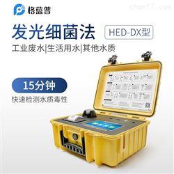 GLP-DX生物毒性水质监测仪
