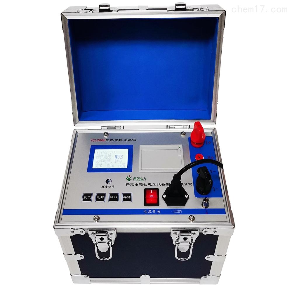 接地线成组电阻测试仪
