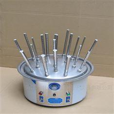 18孔玻璃仪器烘干器