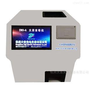 SWJ-A大米食味測量計