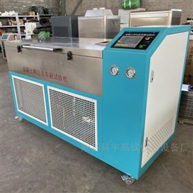 DBD-3厂家供应 全自动混凝土单边盐冻试验机