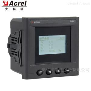 AMC96L-E4/ZKC国网中文电力仪表