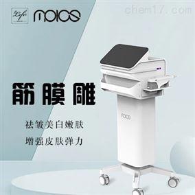美容仪器超声刀 Molos筋膜雕价位