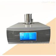DZ3320A聚乙烯管材热稳定性测试仪 差热分析仪