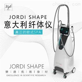美容院仪器厂家 jordishape纤体塑形仪器