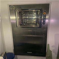 二手冻干机 真空冷冻干燥机 三联发酵罐