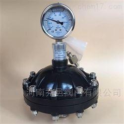 UPVC膜片式脉冲阻尼器