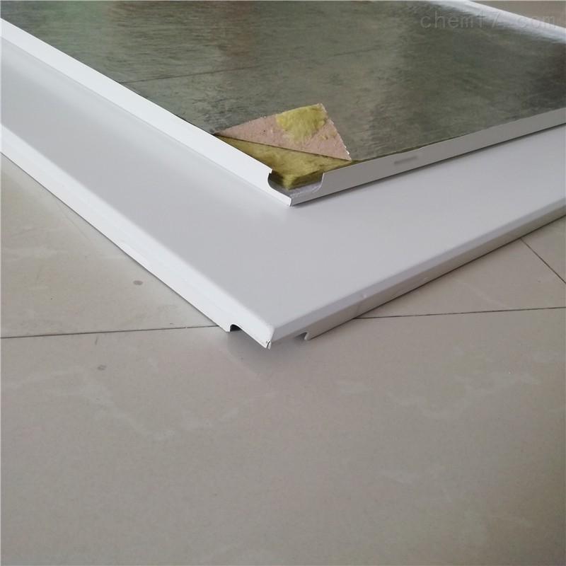 600*600微孔吸音铝矿棉复合板