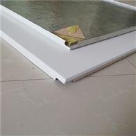 金属微孔吸音铝矿棉板安装施工