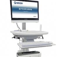 king-8000超声骨密度分析仪(豪华款)