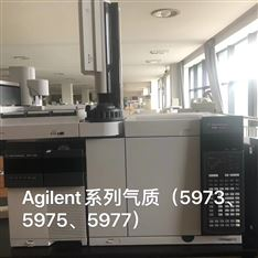 安捷倫氣質聯用儀 Agilent 6890N+5975