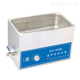 KQ-50ES昆山舒超声波清洗器
