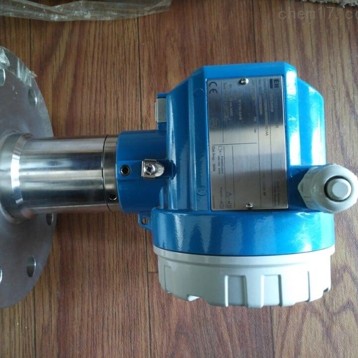 雷达测量 Micropilot FMR540