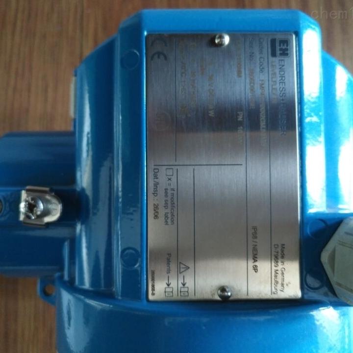 雷达测量 Micropilot FMR52