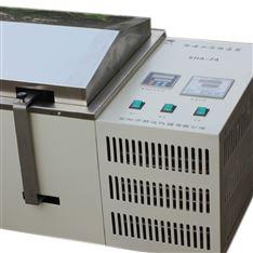 冷冻水浴全温摇床(SHA-2A)
