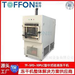 冷冻干燥机设备 压盖冻干机